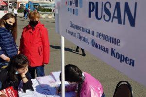 Праздник в честь 30-летия установления дипломатических отношений между Кореей и Россией