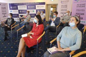 Компания Doctor Pusan приняла участие в онлайн-конференции