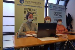 О важности проведения заочной онлайн-консультации с корейским специалистом