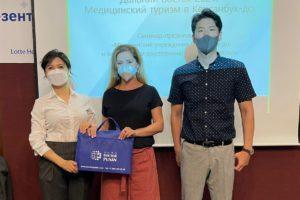Межрегиональная презентация медицинских учреждений региона Кенсанбук-до