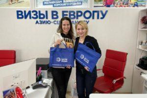 Рабочий визит в город Хабаровск